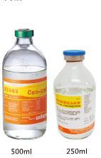 康安命補滋注射液(Con-Amin P-RS Inj. (Moriamin P2))
