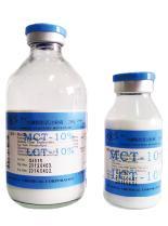 中鏈脂肪乳注射液(Venolipid Inj 10%)